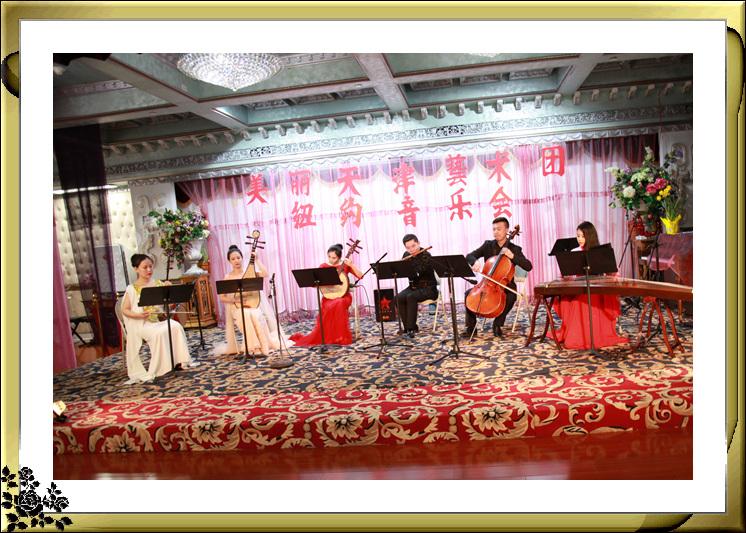 美丽天津艺术团纽约音乐会4月25日在帝国老人中心举行_图1-8