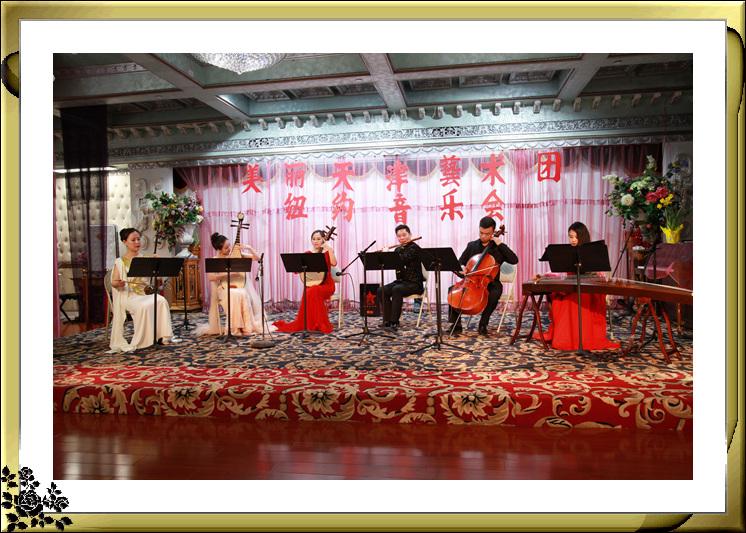 美丽天津艺术团纽约音乐会4月25日在帝国老人中心举行_图1-9