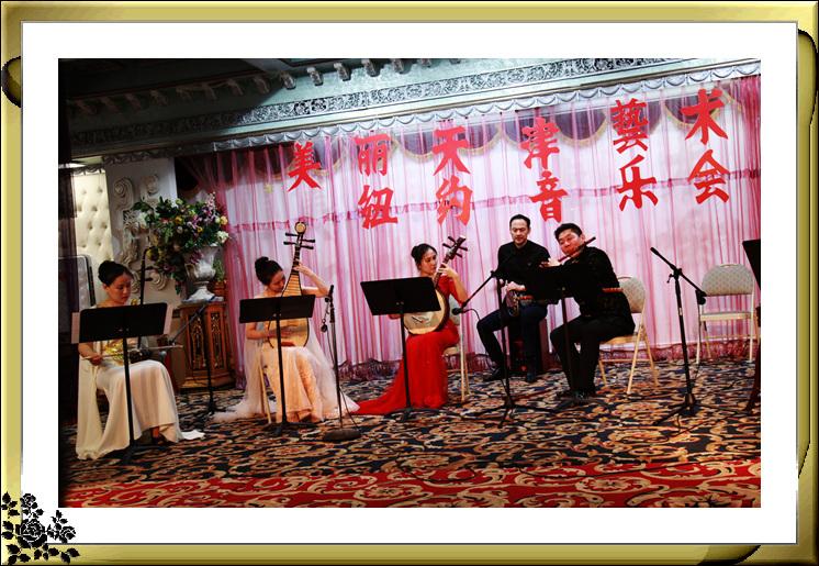 美丽天津艺术团纽约音乐会4月25日在帝国老人中心举行_图1-18