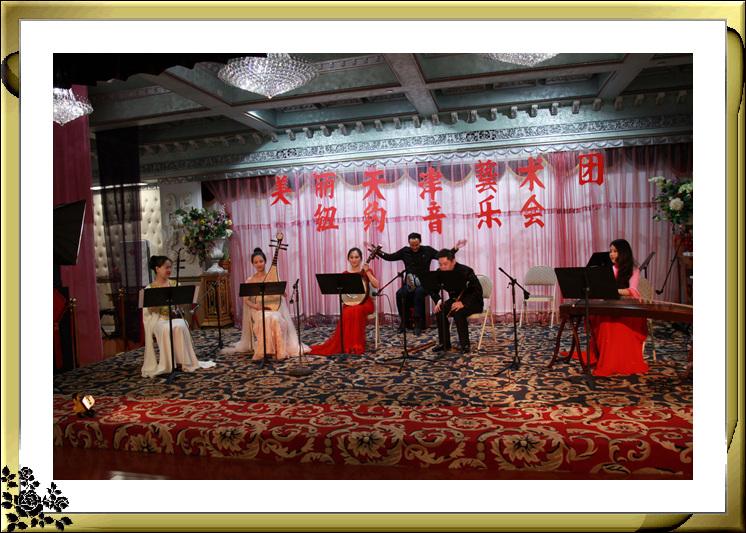 美丽天津艺术团纽约音乐会4月25日在帝国老人中心举行_图1-19