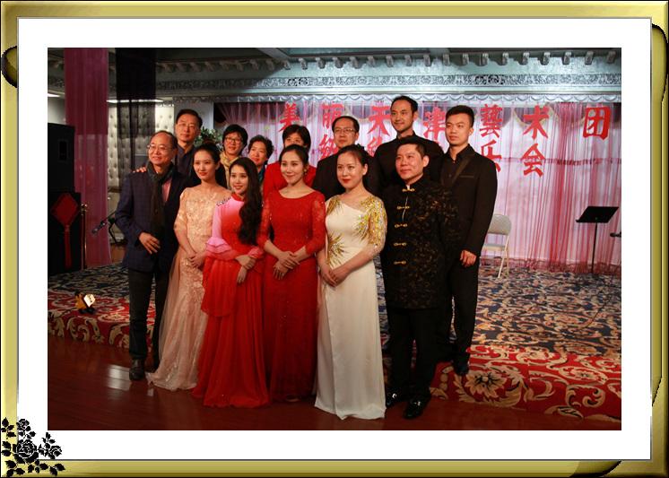 美丽天津艺术团纽约音乐会4月25日在帝国老人中心举行_图1-20