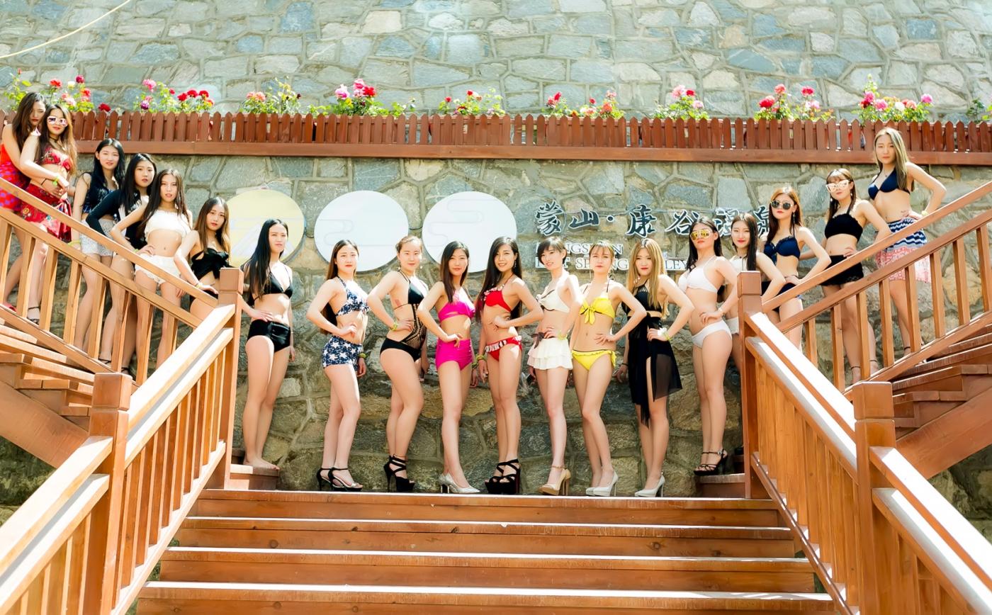 在临沂蒙山康谷温泉 与22位泳装女孩相遇在这里_图1-17