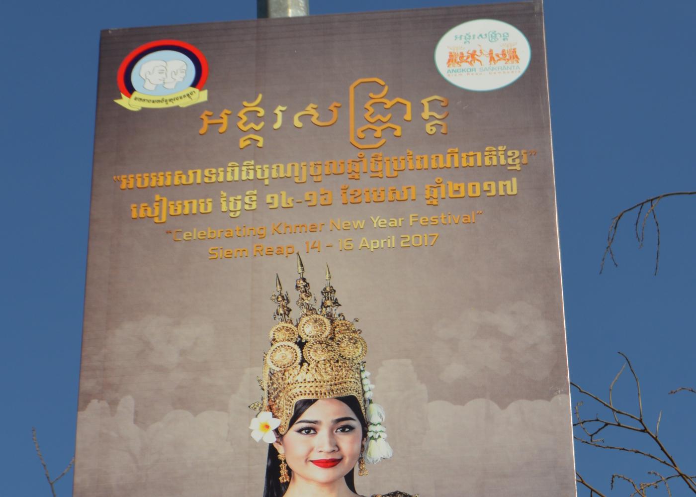 柬埔寨暹粒印象_图1-8