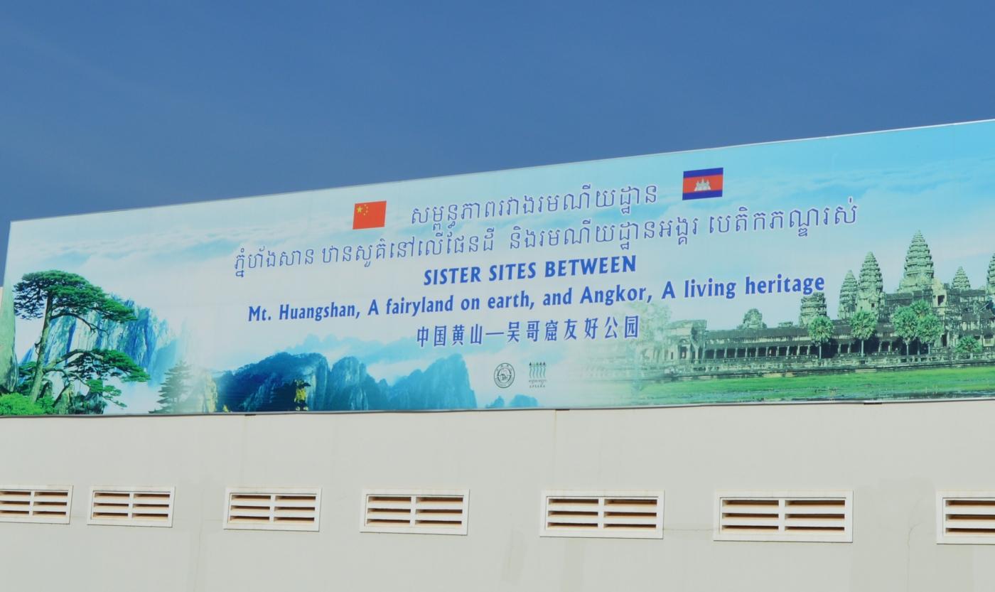 柬埔寨暹粒印象_图1-14