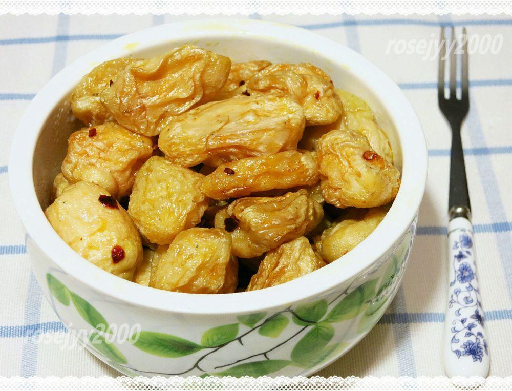 菜脯炒蛋_图1-2