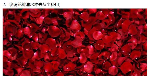 玫瑰粳米解郁粥_图1-3
