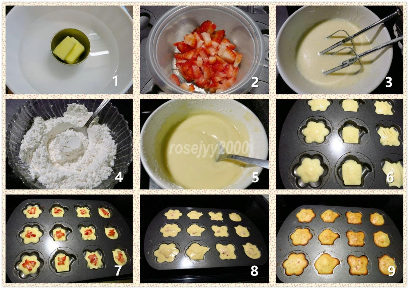 草莓小蛋饼_图1-2