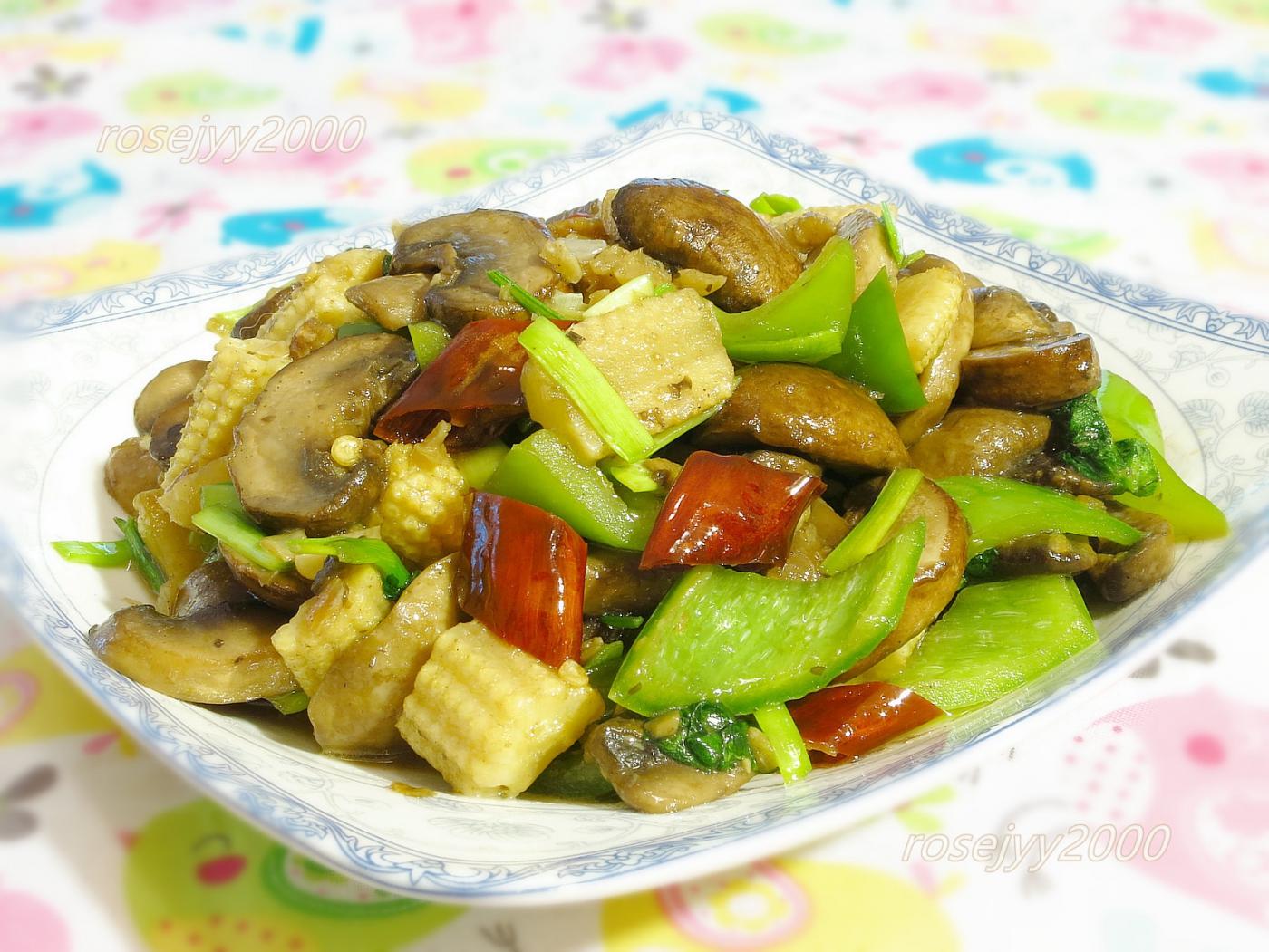 蘑菇玉米笋_图1-1