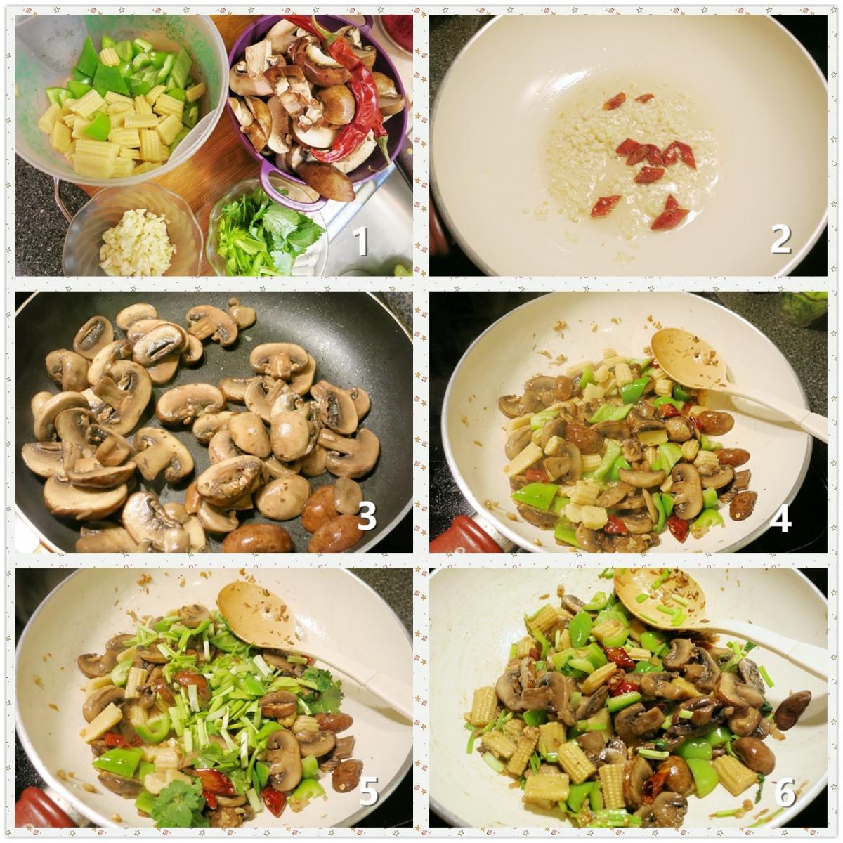 蘑菇玉米笋_图1-2