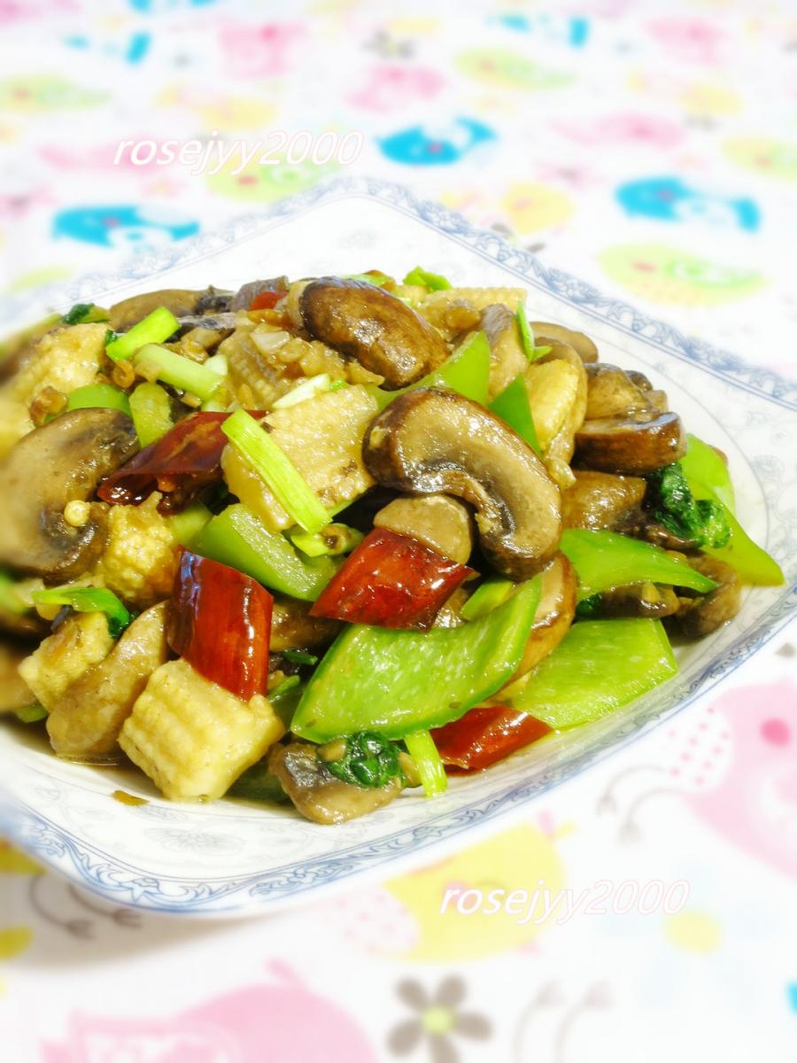 蘑菇玉米笋_图1-3