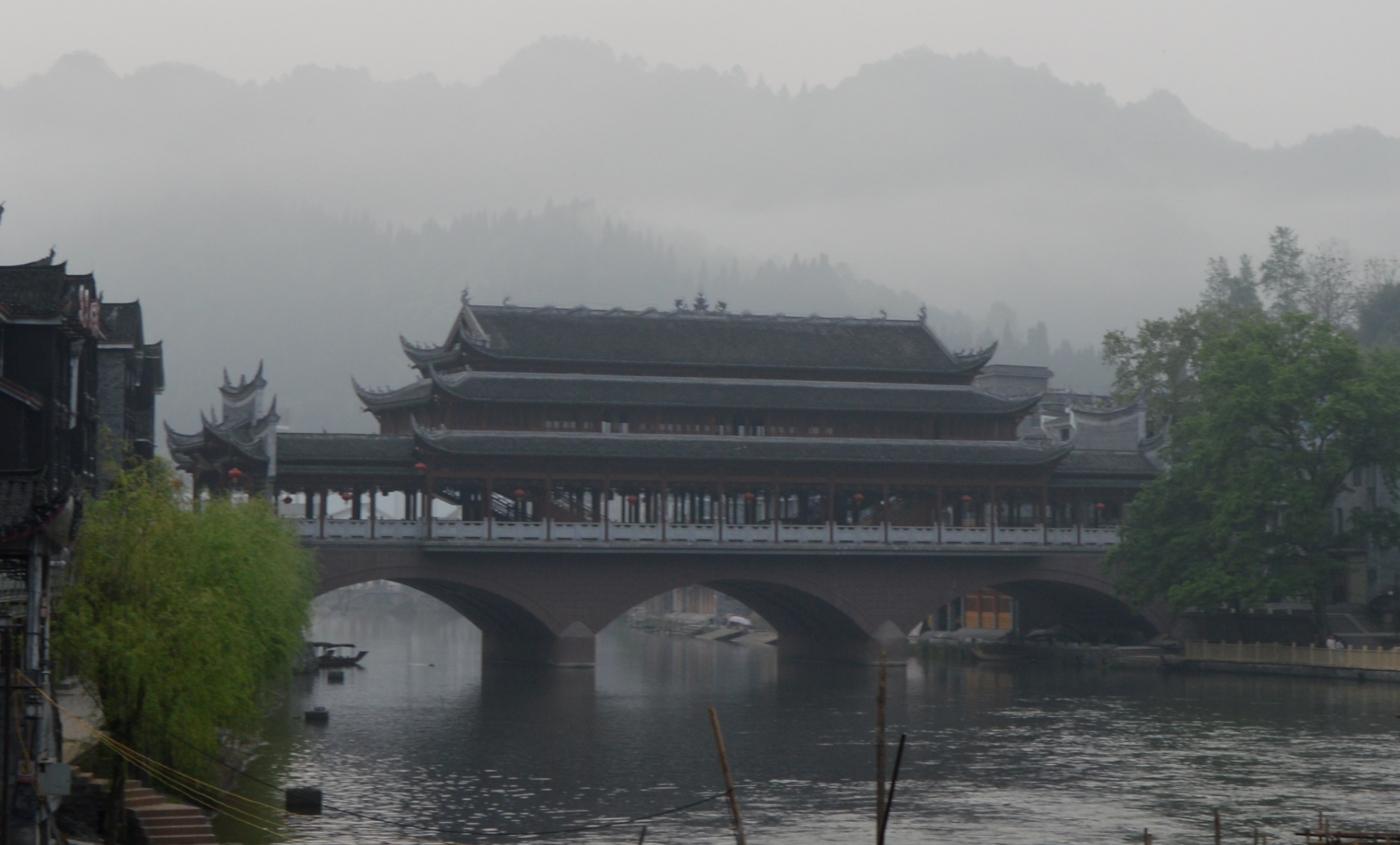 湘西凤凰古城_图1-2