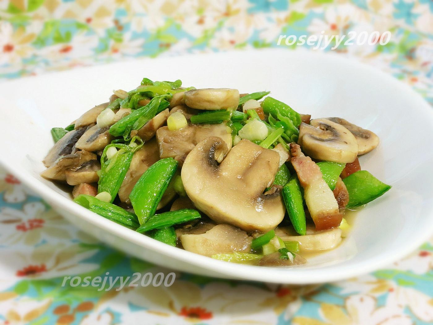 蘑菇炒甜豆_图1-1