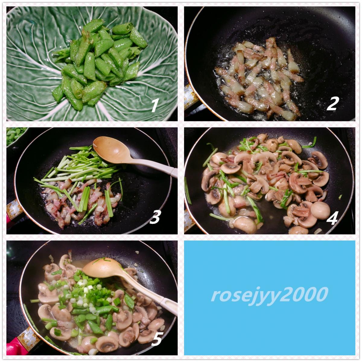 蘑菇炒甜豆_图1-2