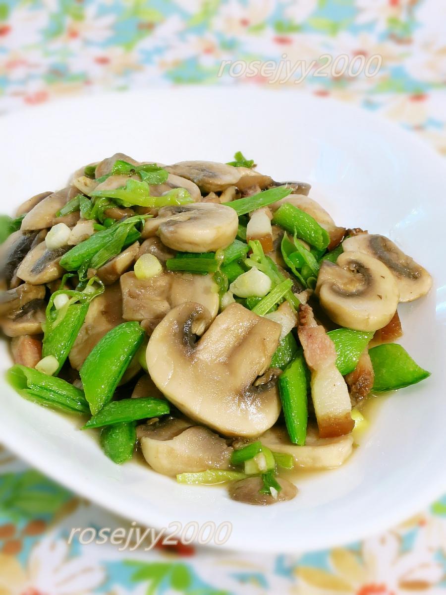 蘑菇炒甜豆_图1-3