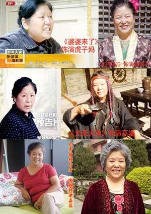 我是高秀敏模仿者高秀凤 中国名人张倩莲_图1-1