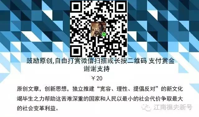 中国社会已进入高度反智模式_图1-3