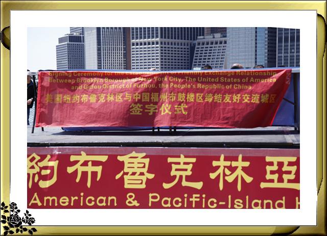 布鲁克林亚裔文化节21日在布鲁克林大桥公园举行,节目异彩纷呈 ... ..._图1-2