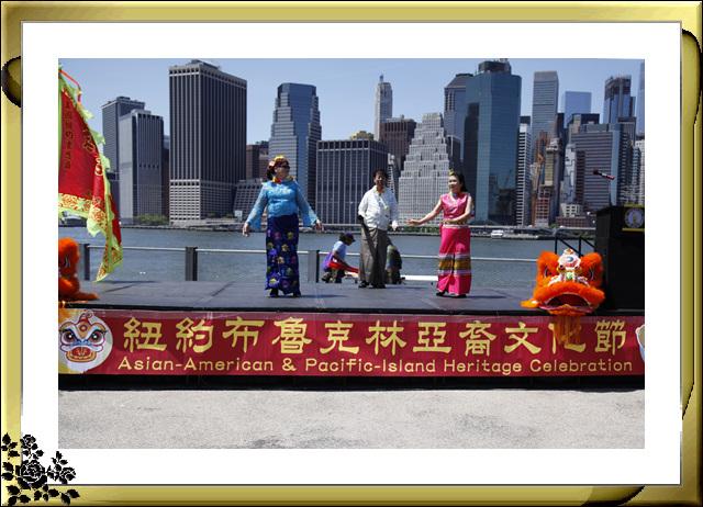 布鲁克林亚裔文化节21日在布鲁克林大桥公园举行,节目异彩纷呈 ... ..._图1-1