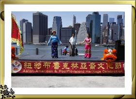 布鲁克林亚裔文化节21日在布鲁克林大桥公园