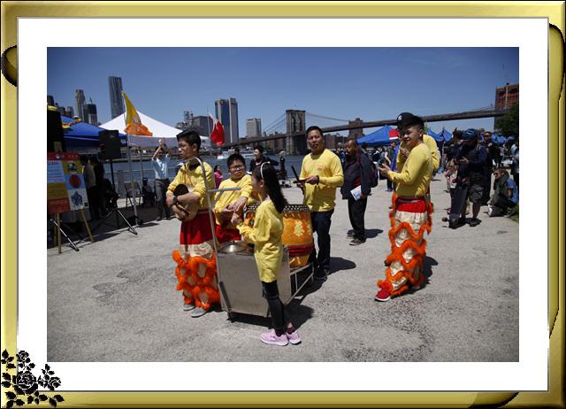 布鲁克林亚裔文化节21日在布鲁克林大桥公园举行,节目异彩纷呈 ... ..._图1-5