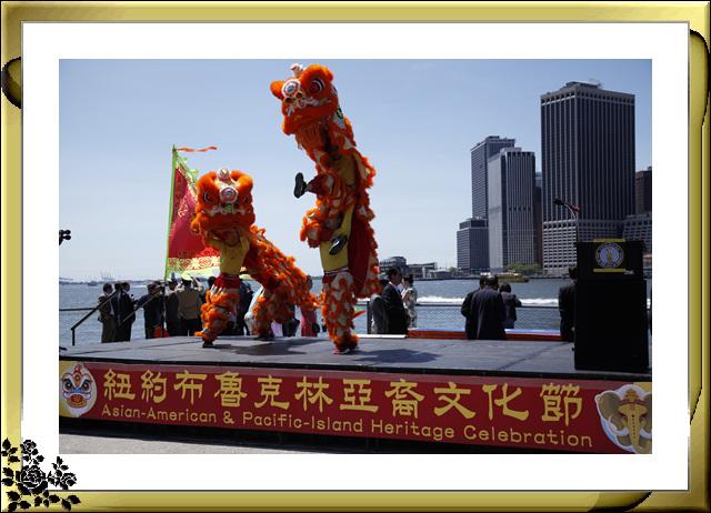 布鲁克林亚裔文化节21日在布鲁克林大桥公园举行,节目异彩纷呈 ... ..._图1-15