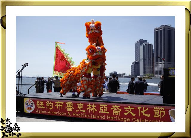 布鲁克林亚裔文化节21日在布鲁克林大桥公园举行,节目异彩纷呈 ... ..._图1-16
