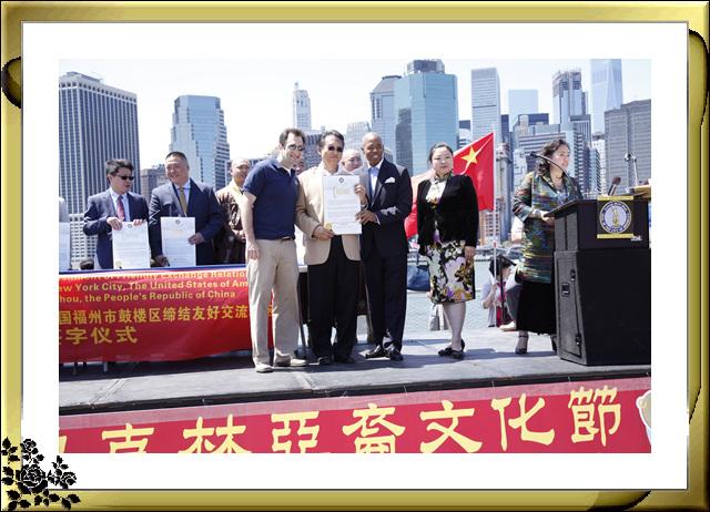 布鲁克林亚裔文化节21日在布鲁克林大桥公园举行,节目异彩纷呈 ... ..._图1-19