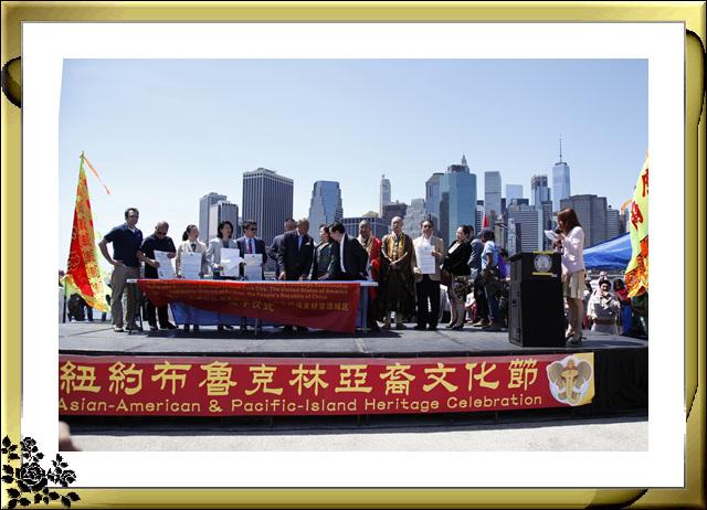 布鲁克林亚裔文化节21日在布鲁克林大桥公园举行,节目异彩纷呈 ... ..._图1-20