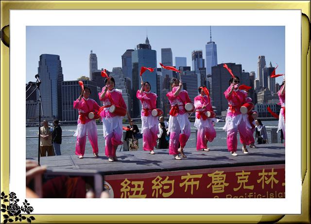 布鲁克林亚裔文化节21日在布鲁克林大桥公园举行,节目异彩纷呈 ... ..._图1-24