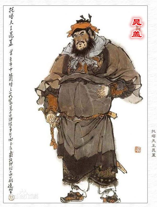 天王盖地虎,宝塔镇河妖_图1-2