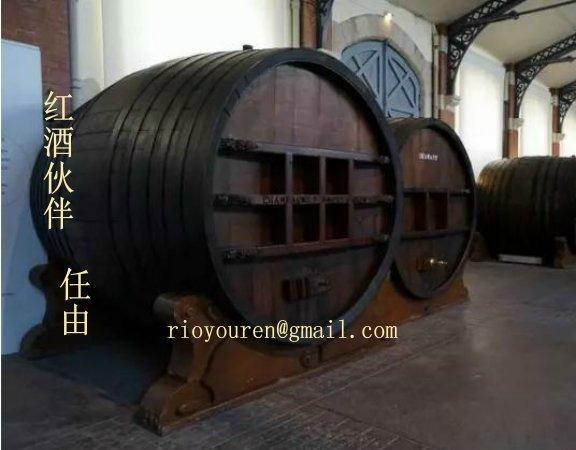 法兰西红酒伙伴---任由_图1-6