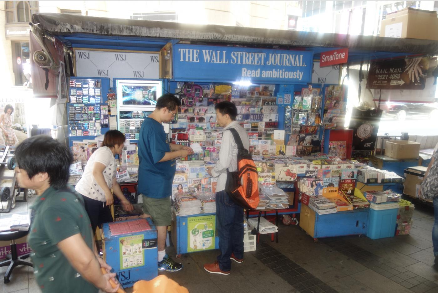 """""""望北楼"""":内地富豪在香港的""""避风塘""""_图1-10"""
