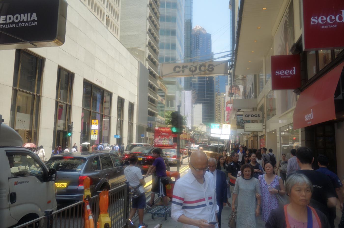 """""""望北楼"""":内地富豪在香港的""""避风塘""""_图1-14"""