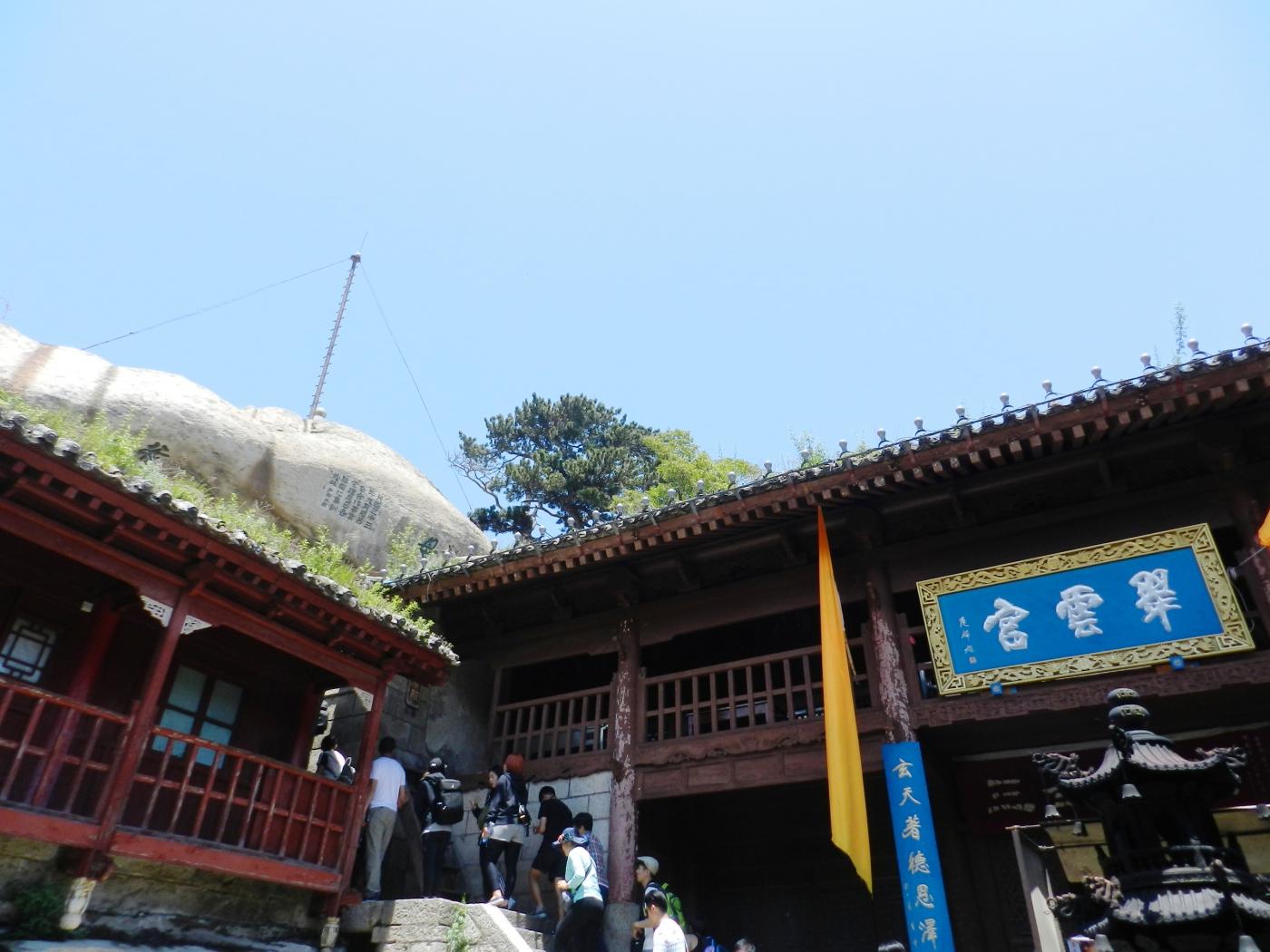 【汉良子】西岳华山之二(图)_图1-6