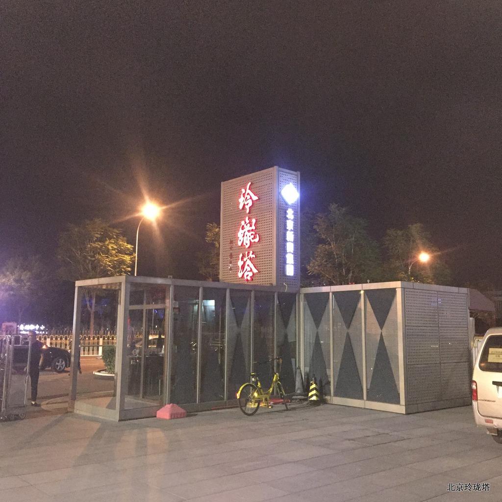 北京城难得一上的奥运景观_图1-5