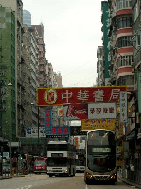 走亍串巷游香港   2_图1-7