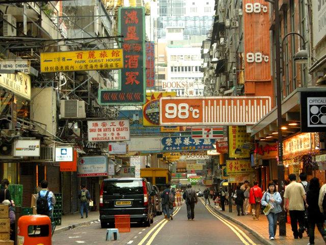 走亍串巷游香港   2_图1-9