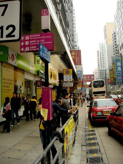 走亍串巷游香港   2_图1-11