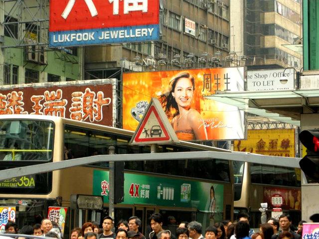 走亍串巷游香港   2_图1-12