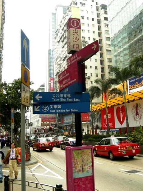 走亍串巷游香港   2_图1-15
