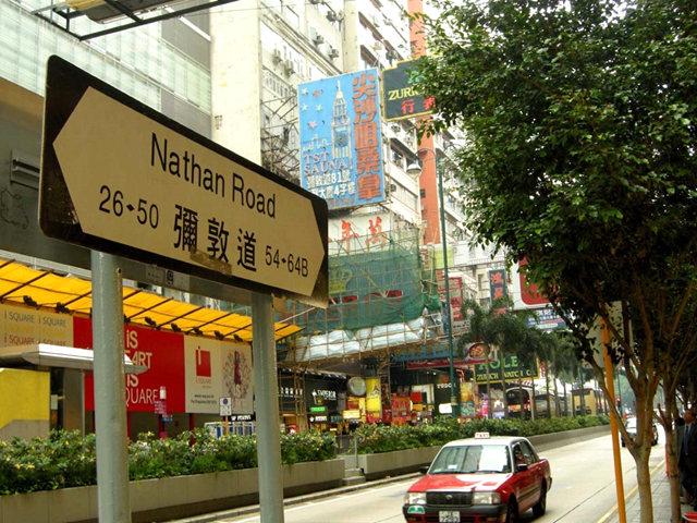 走亍串巷游香港   2_图1-17