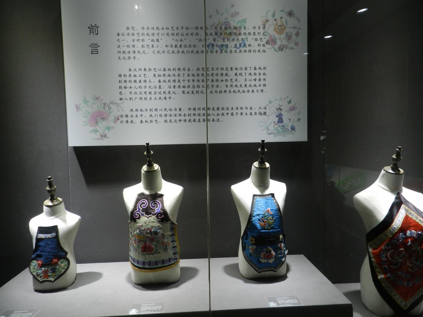 【汉良子】西安钟楼(图)_图1-10