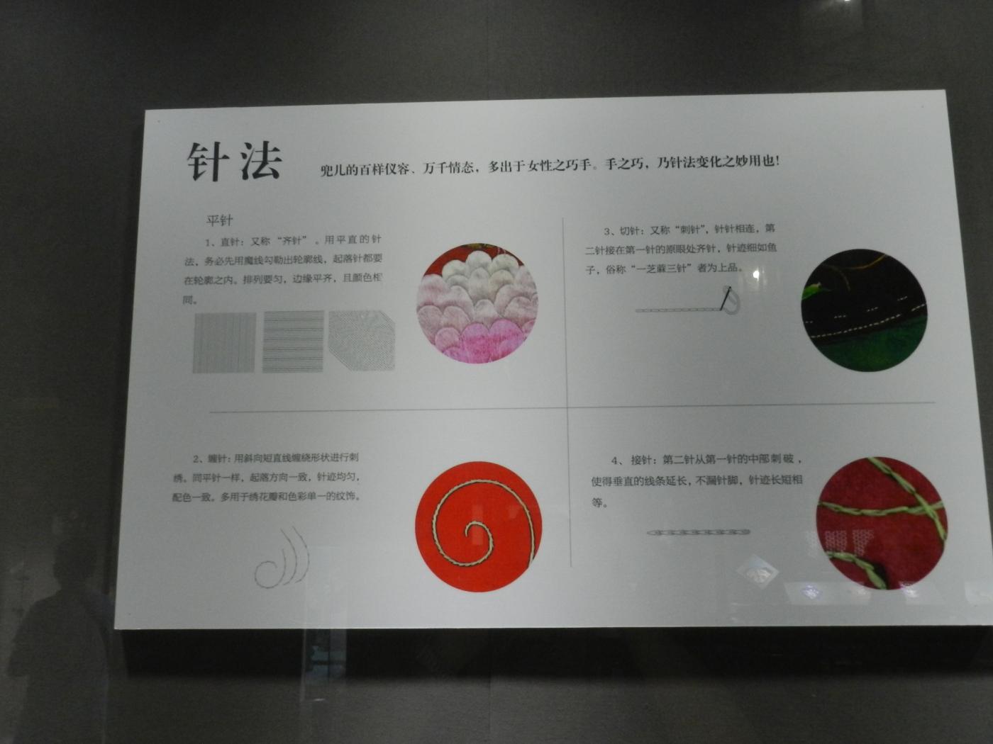 【汉良子】西安钟楼(图)_图1-17