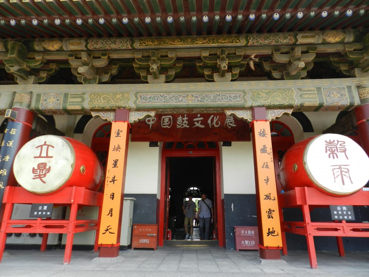 【汉良子】西安鼓楼(图)_图1-4