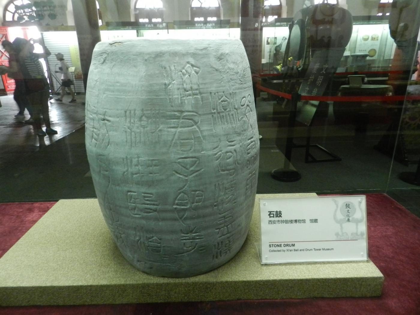 【汉良子】西安鼓楼(图)_图1-16