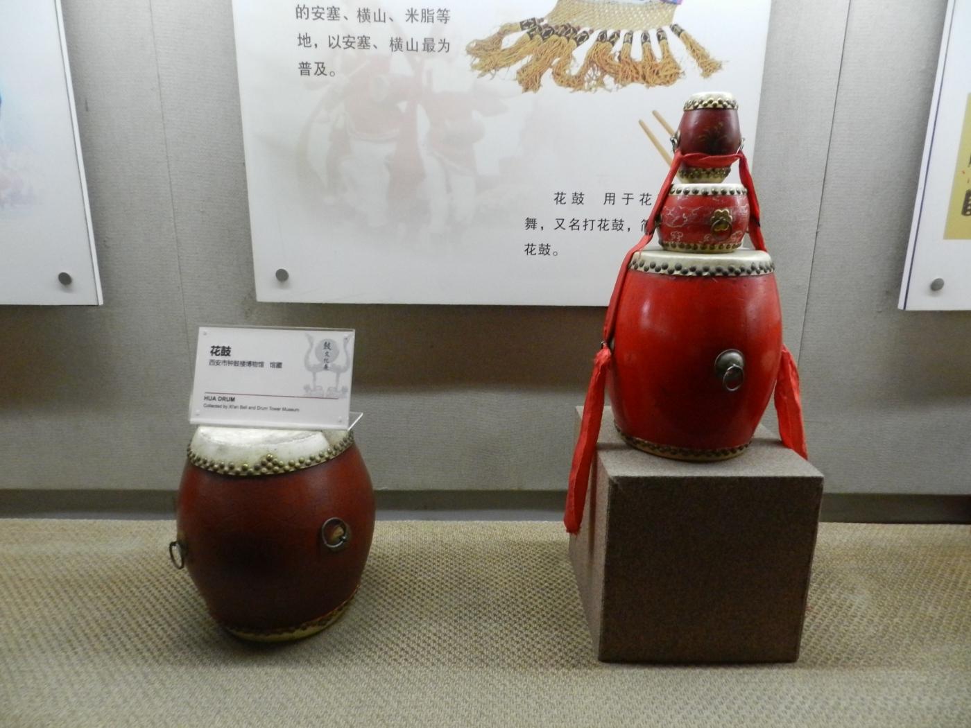 【汉良子】西安鼓楼(图)_图1-20