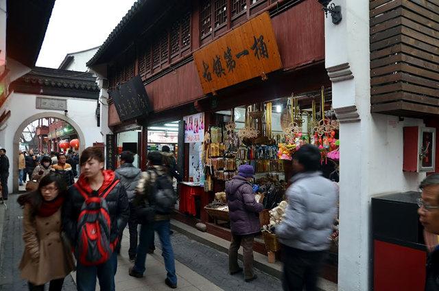 上海七宝老亍_图1-2