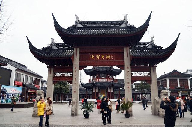 上海七宝老亍_图1-8