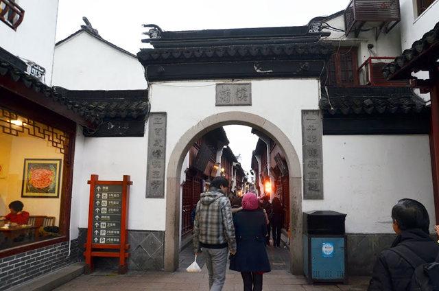 上海七宝老亍_图1-10