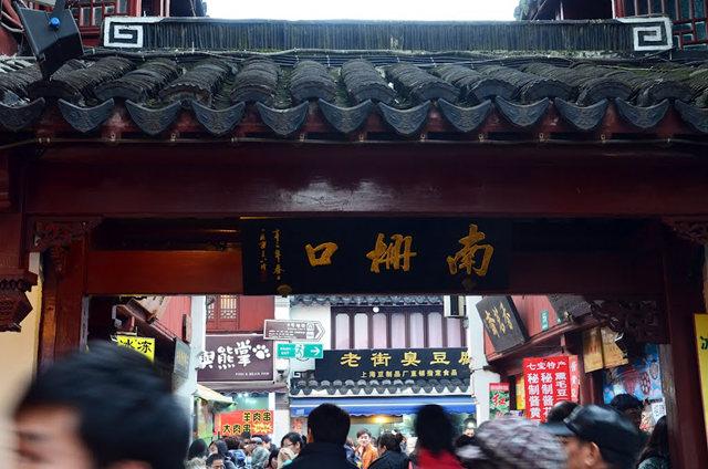 上海七宝老亍_图1-19
